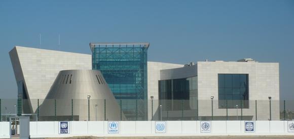 betafence-securing-embassies-kuwait