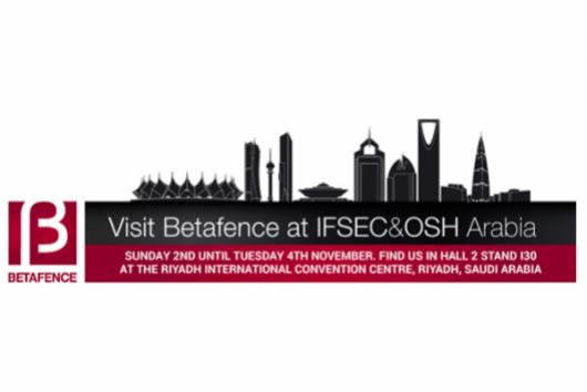 fence-gate-betafence-access-control-exhibition